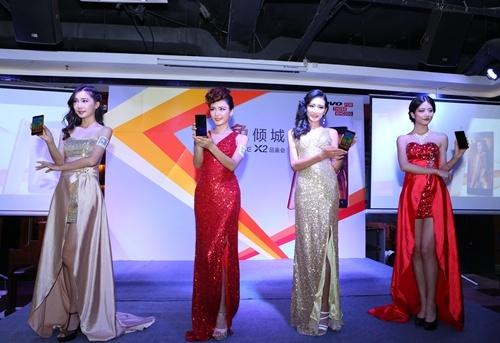 全球首款彩虹Layer设计手机联想VIBE X2广西上市