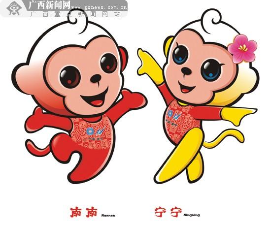 广西壮族卡通人物