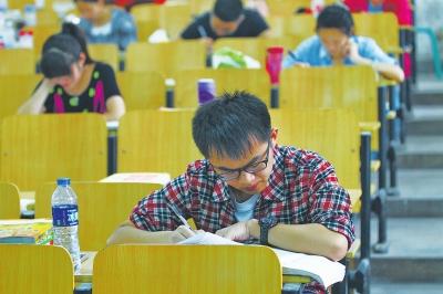【教育试点】考研保录班收费上万保证进名校