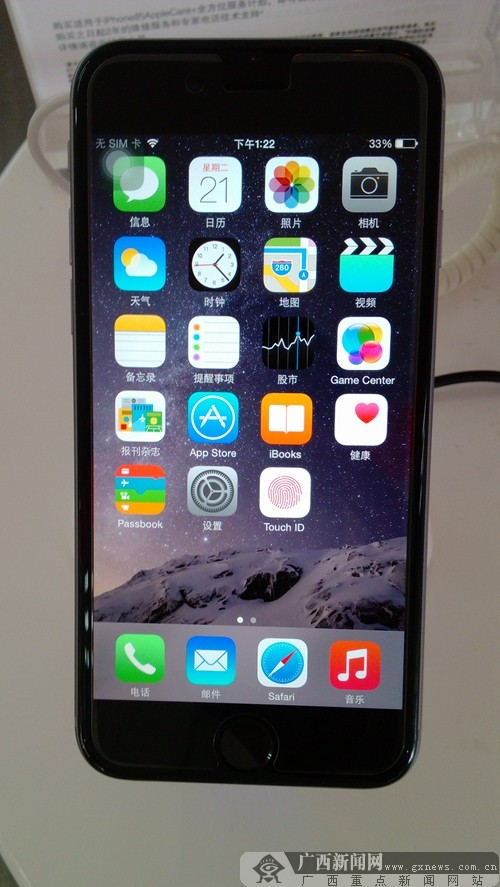 iphone6领衔 盘点2014秋季出游必备的顶级强机
