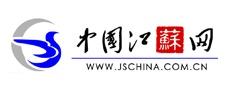 中国江苏网