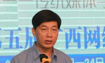 广西日报传媒集团副总编辑梁锡训致辞