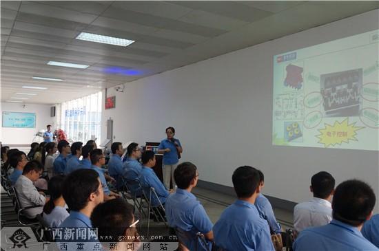 主题演讲上,玉柴电控研究博士冯静作其研究领域的演讲.