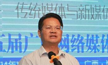 崇左市委常委、宣传部长、副市长李振唐致辞
