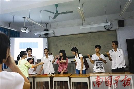 高中国际班在邕受热捧 高昂花费是否物有所值(图)