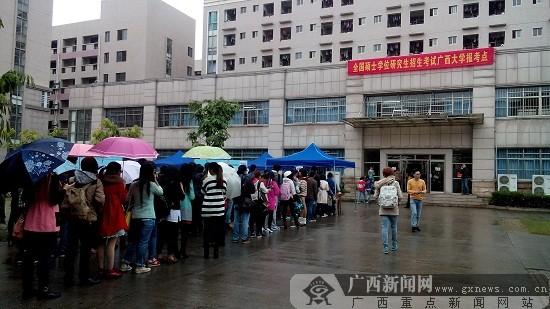 图为在广西大学排队现场确认的考生.图片