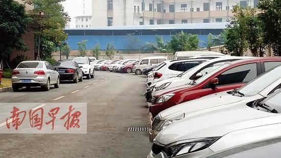 南宁部分小区出现业主集体维权现象 原因发人深省