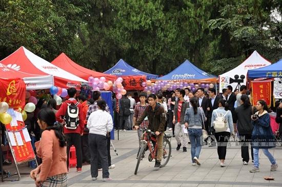 广西大学第十八届社团巡礼活动