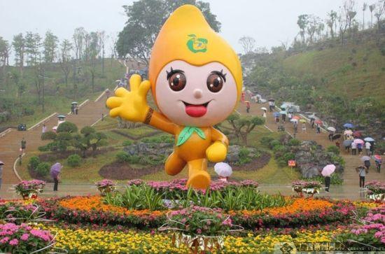 第五届广西(百色)园博会开园迎客
