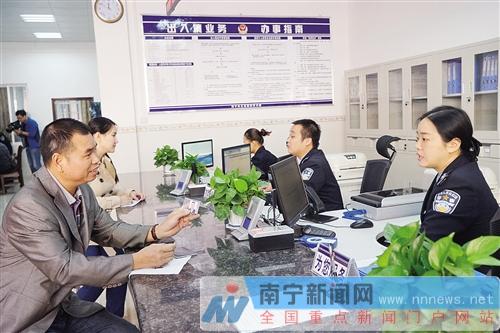 南宁增良庆区出入境办证点 结束江南无办证点局面