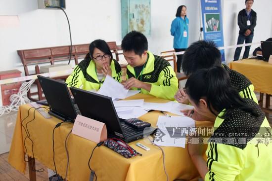 2014年全国高职院校工程造价技能大赛在南宁举行