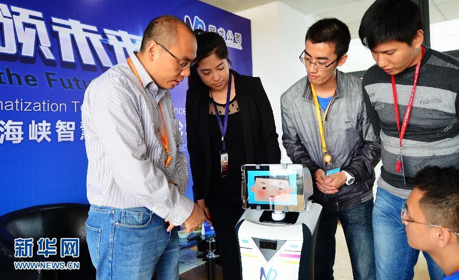 """""""未来智能机器人教师""""亮相福建"""