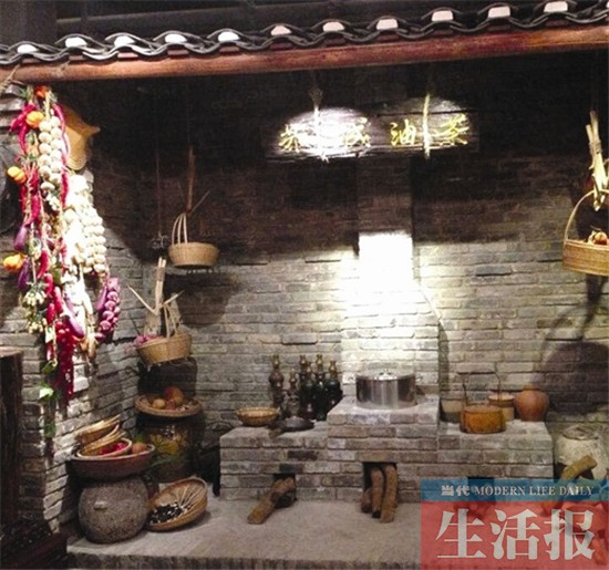 传统制作瑶乡特色油茶火锅 品瑶乡味火锅浓浓茶香
