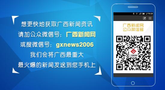 广西考生参加2015年国考 广西职位计划招录593人