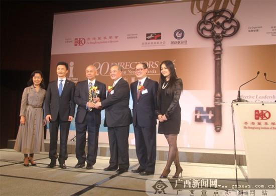 中国平安凭借规范、专业、高效的董事会运作,突出的公司治理