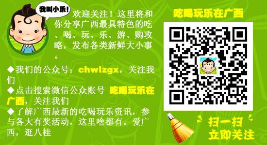 贵广高铁开通日免费游贺州时 出示当日动车票即可