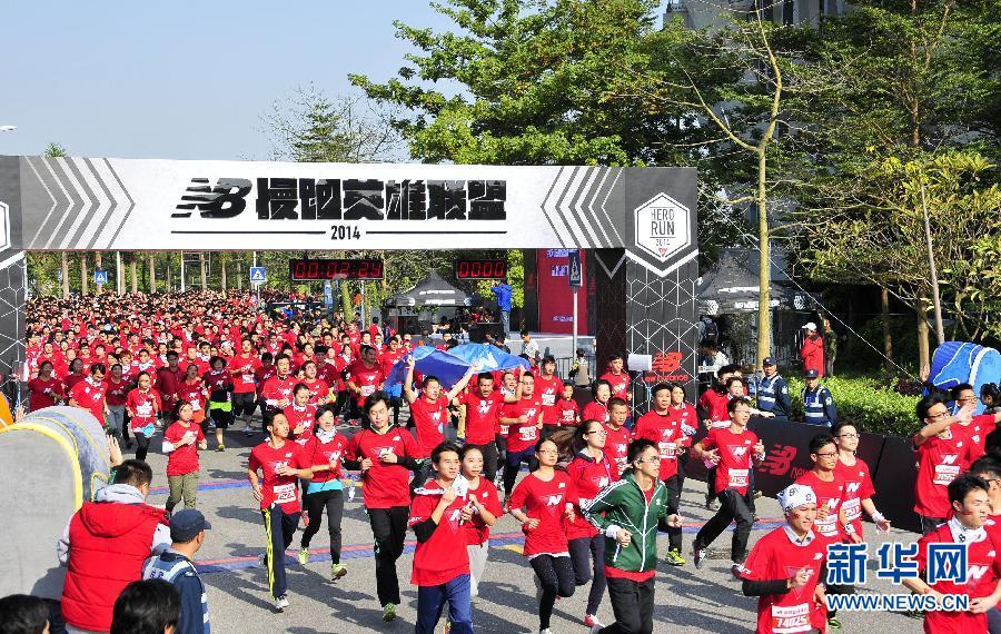 慢跑英雄联盟公益跑活动在广州举行
