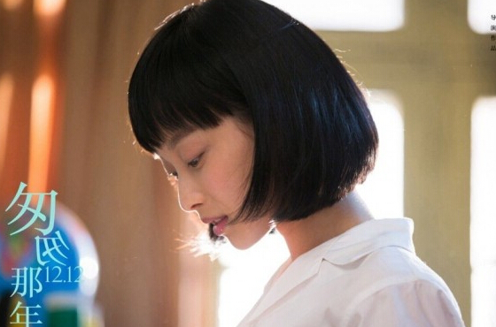 倪妮宋丹丹扮学生妹有人美有人雷