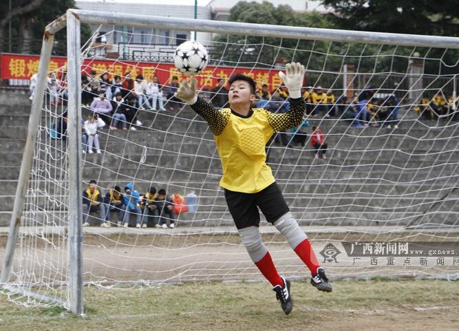 龙州中小学男子足球联赛