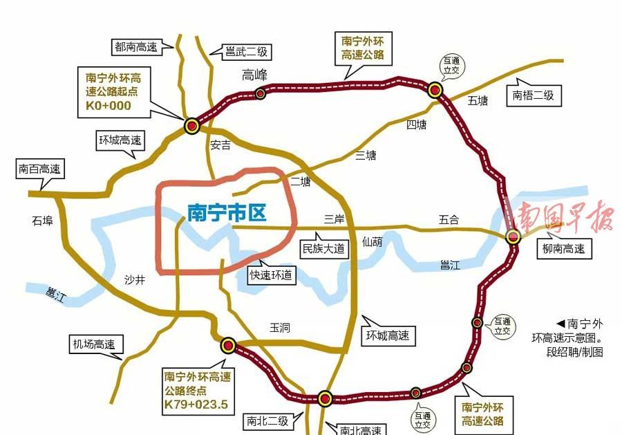 南宁外环高速公路26日建成通车