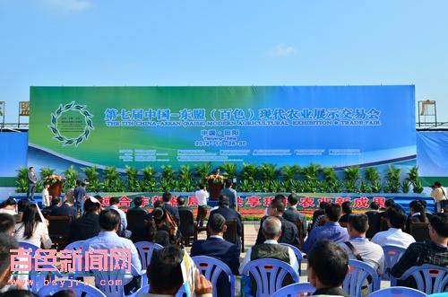 中国―东盟(百色)农展会开幕