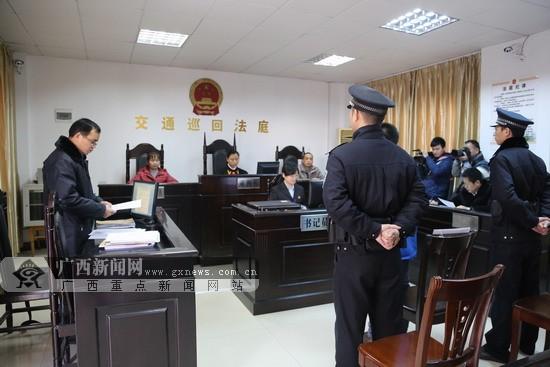 法庭审判视频