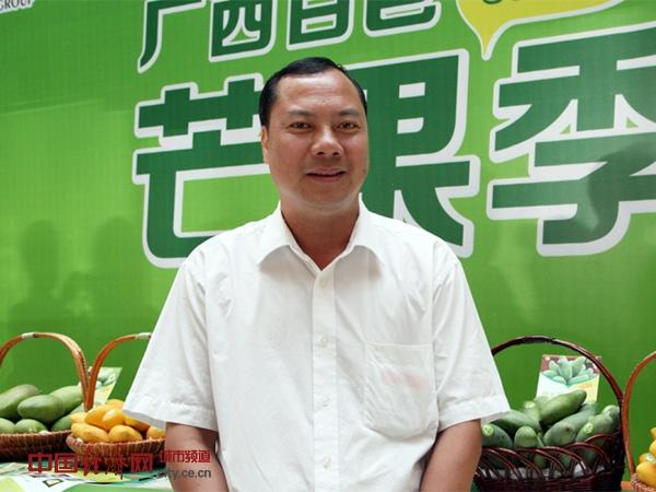 """中国经济网:塑造田阳""""甘甜""""品牌"""