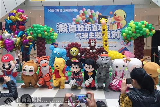动物园气球主题吸引了众多市民前来拍照.