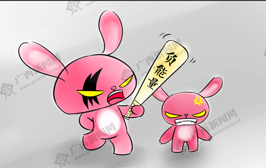 """[新桂漫画]""""暴力家长""""造成""""暴力小孩"""""""