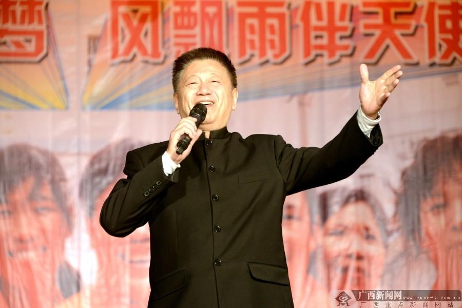 唐佩珠演唱的父亲简谱