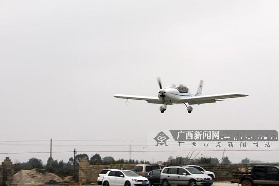 广西第一个私人飞机机场将在东盟经开区投入使用