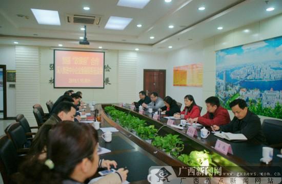邮储银行柳州市分行推进中小企业金融服务