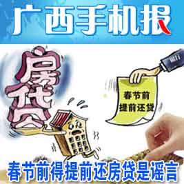 柳州顺丰海鲜大酒店_2014年各地食用植物油监督抽检不合格企业名单