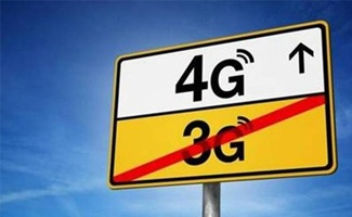 盘点2014:广西正式迈入4G时代