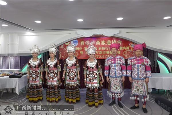 """2015""""风情柳州""""旅游推介会在香港成功举行"""
