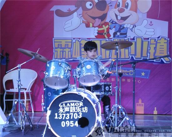 广西首家儿童职业体验中心霖峰咔咔小镇21日试业