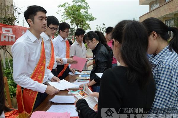 活动现场.广西新闻网通讯员 黄鑫 摄-农行平南支行开展金融产品推