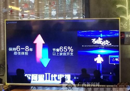 """会""""唱K""""的电视 海尔阿里二代模块化定制机发布"""