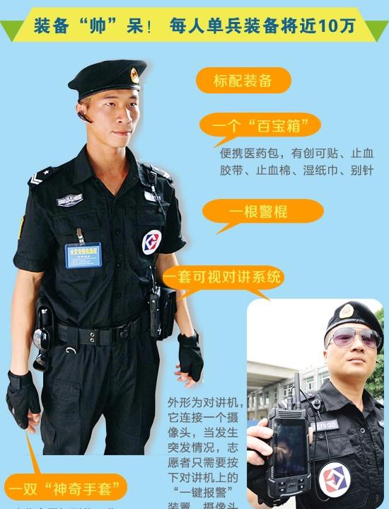 """南宁公交车配保安 """"保镖""""""""帅""""呆了"""