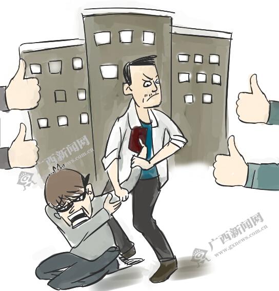 [新桂漫画]退休保安8年义务抓了30多个小偷
