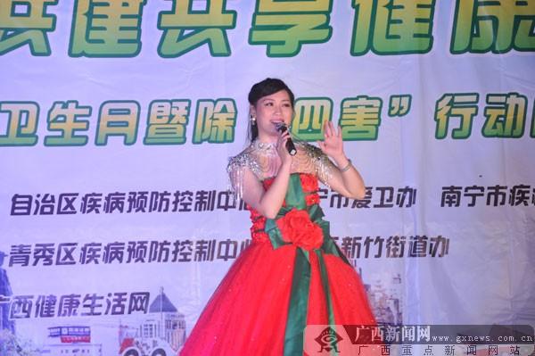 """广西启动2015年爱国卫生月和除""""四害""""行动周活动"""