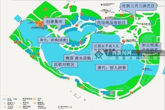 4月18日南宁民歌湖景区再现唐宋三月三传统习俗