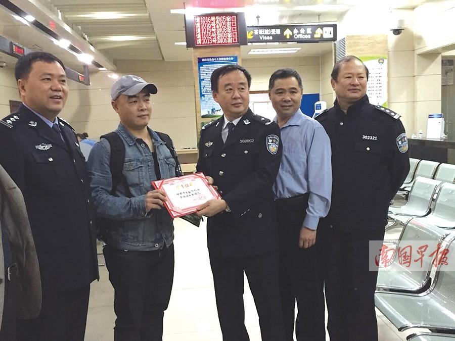 桂林赴台个人游启动 超八成受访市民望暑假台湾游