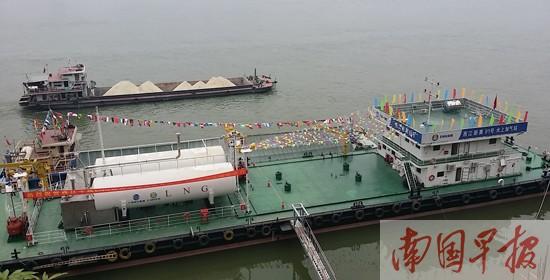 西江干线首座水上液化天然气加气站建成试加注