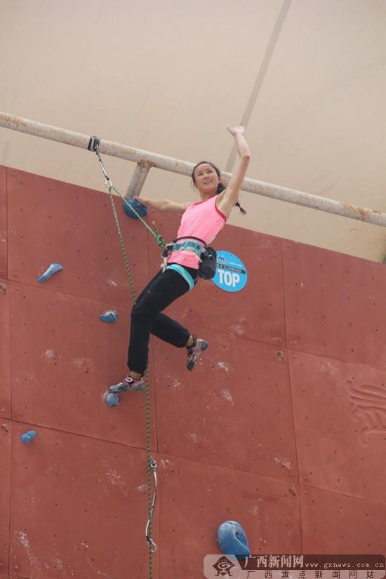 第23届全国攀岩锦标赛在乐业圆满收官(组图)