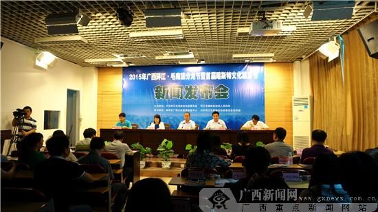 第七届环江·毛南族分龙节6月举行 递出世遗名片