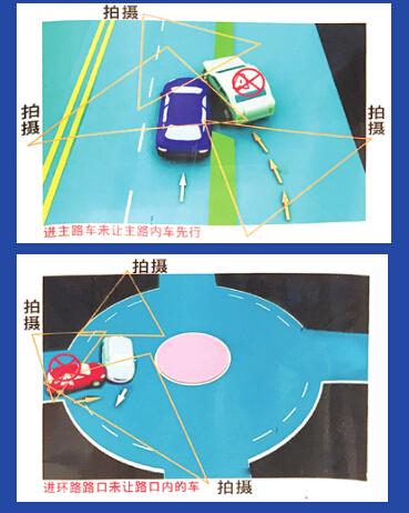 """南宁交警""""快处快赔""""10分钟解决 事故照片这样拍"""