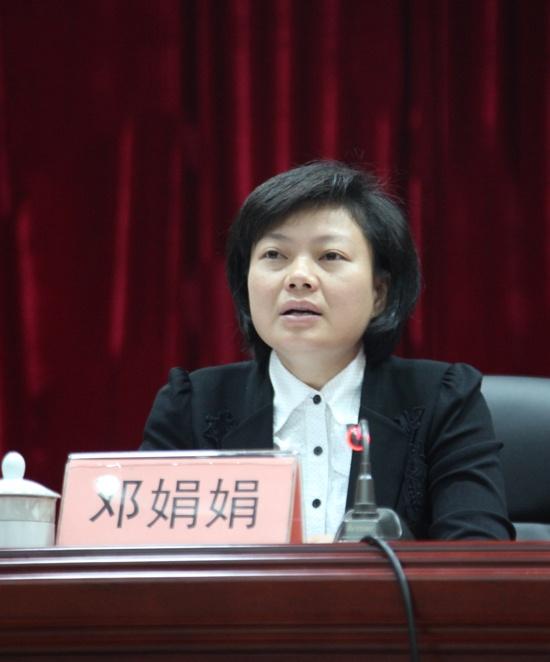 中共南宁市邕宁区委员会书记邓娟娟