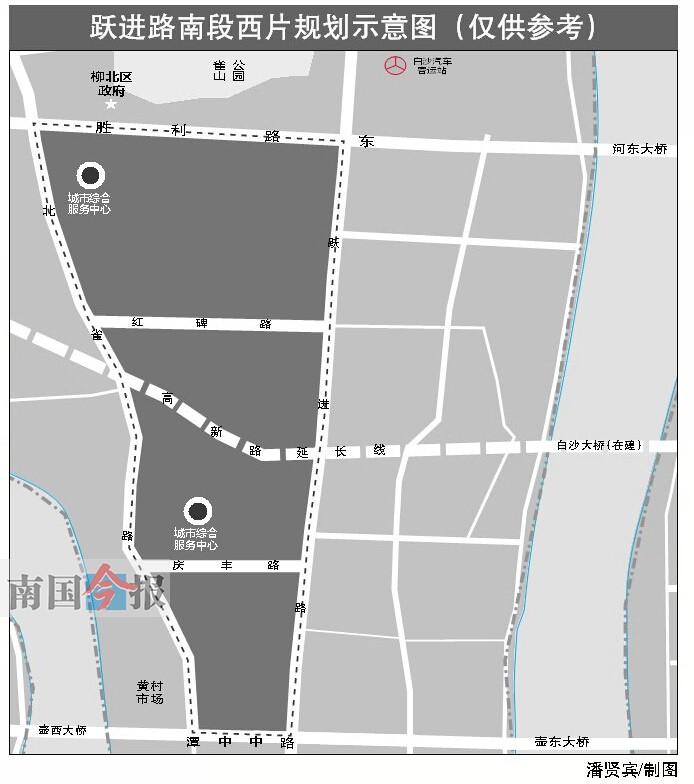 柳州再建2城市综合服务中心 规划240公顷宜居社区