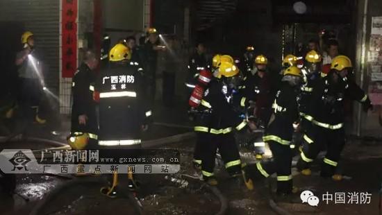 玉林一民房失火 27岁消防员为保护群众牺牲(图)